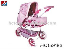 Metal Hot Pink Baby Strollers HC159183