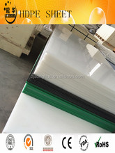 green and black HDPE SHEET