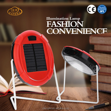 YiFeng YF-170 Portable 2-level Adjustable Brightness Solar Power Rechargeable Study Lamp
