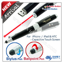 Laser pen with Multi function pen drive with touch pen & laser pen