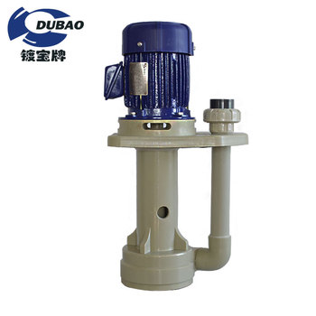 PP plastic centrifugal vertical pump capable of no liquid loading
