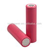 Lithium 18650 3.6v 2250mAh battery cell UR18650A