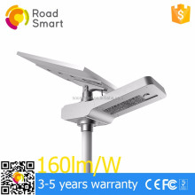 Shenzhen IP65 5 years warranty 30 Watt Outdoor Lamp 12V LED Solar luminaire energy Street Light