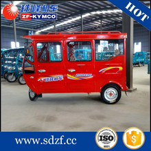 mini car tricycle motorcycle three wheels with gasoline
