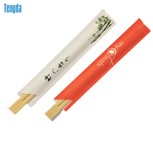 high quality 23cm personalized disposable twin chopsticks