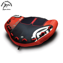 Comfort Top EN71 PVC Inflatable Water Sports Ski Tube 2 Rider Towable Tube