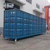 special container side open door shipping container