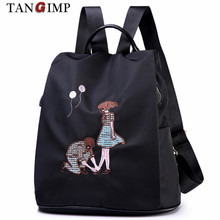 2018 hot style high quality soft fabric female backpack