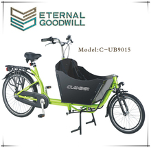 2015 hot sale inter/Nexus 3 speeds 26 inch cargo bike/family used cargo bike/three wheel bicycle UB 9015