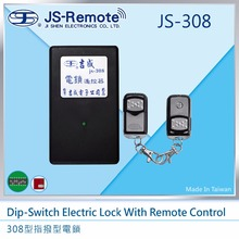 Dip Switch Electric Lock with Remote Control