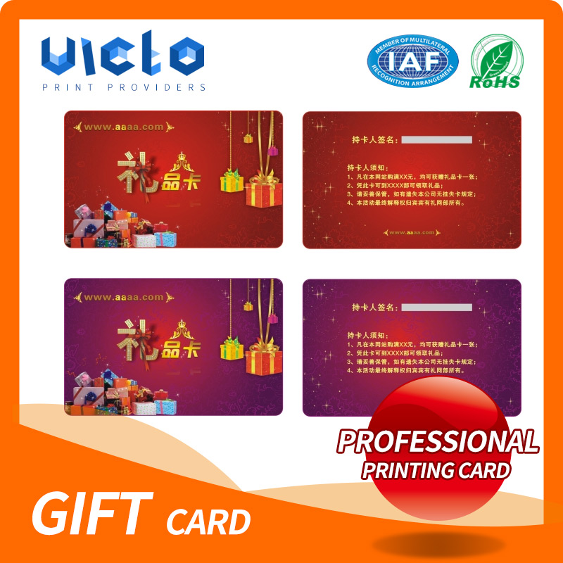Manufacturer gift card backers from China famous supplier