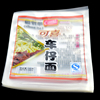 Custom Plastic Printing Food Grade Storage