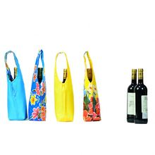 high quality wine tote bag