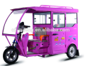 Good quality best price Fashion style Yufeng factory Electric passenger tricycle