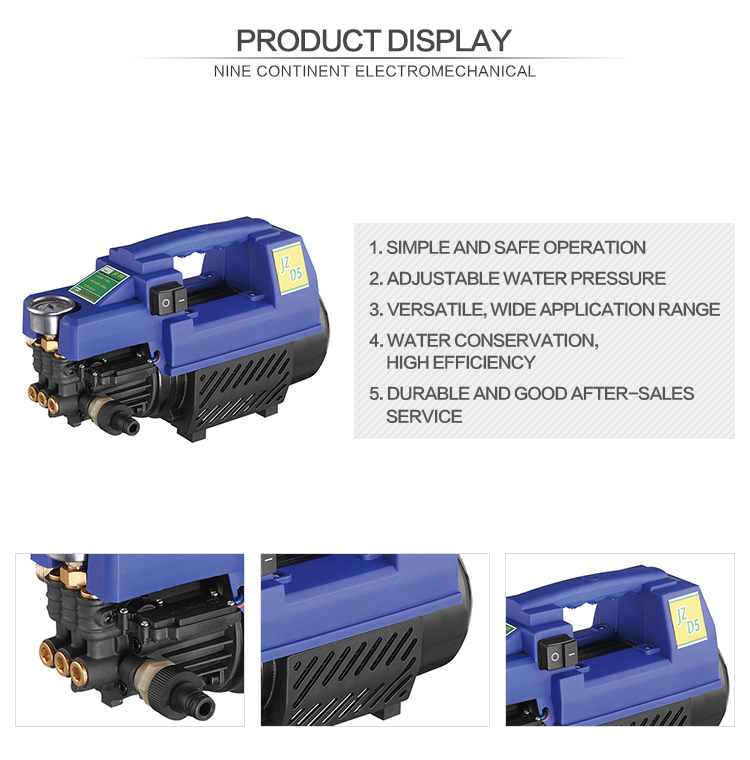 1.3kw high quality portable high pressure car washer