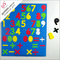 New arrival child toy / magnetic puzzle / puzzle game for kids