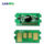 Laser Cartridge Chip voor Triumph Adler P4030D P4030DN Toner chip voor laser printer 4434010015