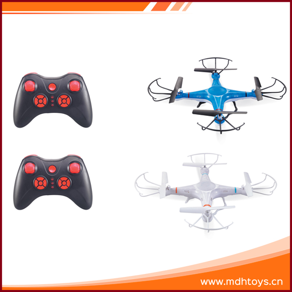 Four channel quadcopter aircraft children 2.4G 4 axis rc flying toys ufo