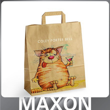 Cheap supplier new arrival hot sale brown kraft paper bag for shopping for gift