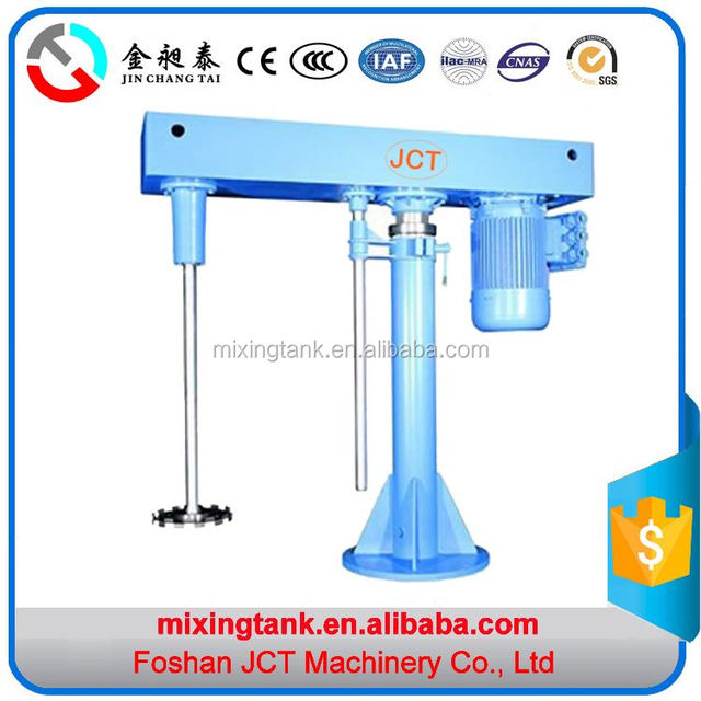 High speed disperser chemical mixer ink mixing machine agitator paint