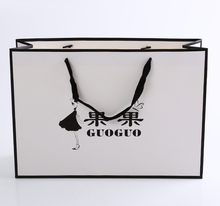 China personalized goodie bags wholesale wine recycle gift paper bag