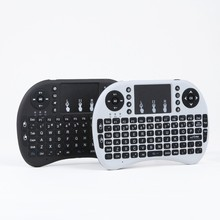 Backlit Min keyoard I8 Black &White Fashion Wireless Control Backlight keyboard