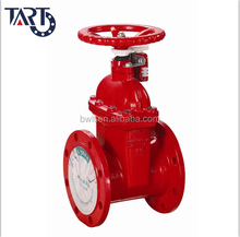 Fire Control Ductile Iron Rubber-seat Water Signal Gate Valve