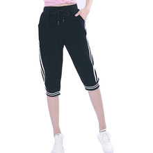 Factory High Quality Short Yoga Pants Women Sport Fitness Sport Pants