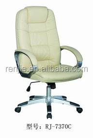 office/executive/leather chair(high back)