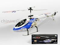 FLY RC Helicopter