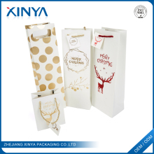 XINYA China Low Price Products Online Shopping India Paper Bag