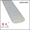 guard house design White rubber strip