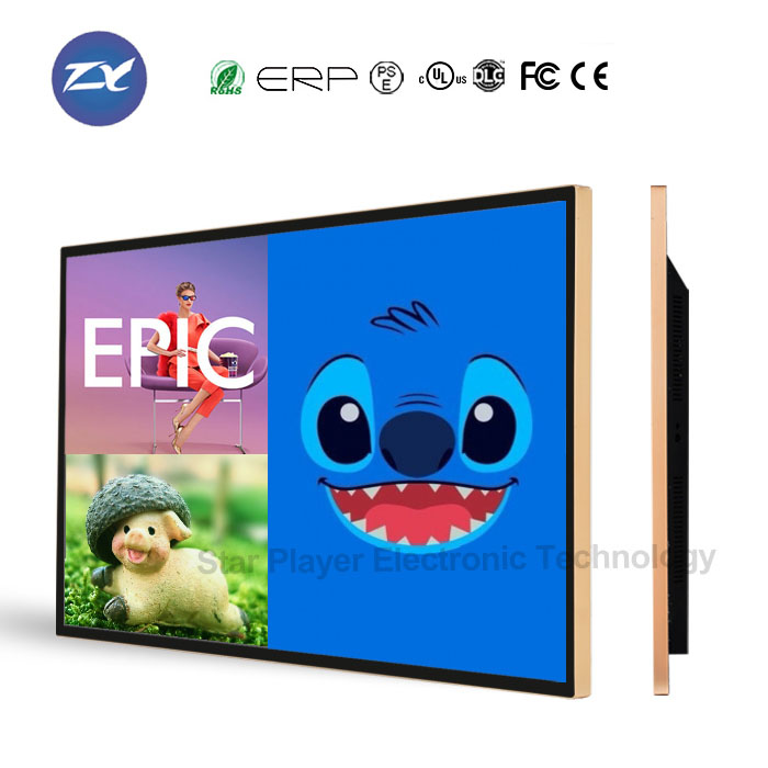 7~84 inch floor standing/wall mounted shopping mall advertising player / digital signage kiosk / totem