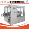 /product-detail/glass-bottle-rotary-hot-melt-glue-labeling-machine-labeling-machine-line-60720510363.html