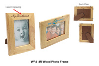 4R Wood Photo Frame