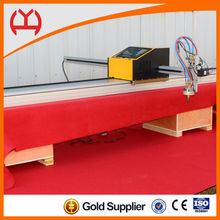 The dual-use Portable type cnc plasma/fame cutter of low price made in China