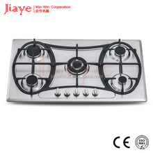 Classical 5 burner design gas cooker accessories supplier JY-S5005