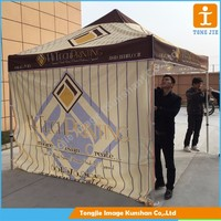 Customized large outdoor mobile canopy
