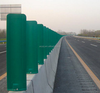 2018 factory price Highway Barrier Board,Highway Proofing boards, Highway anti-glaring board