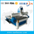 engraving pvc plywood aluminiu 4x8ft single spindle cnc router