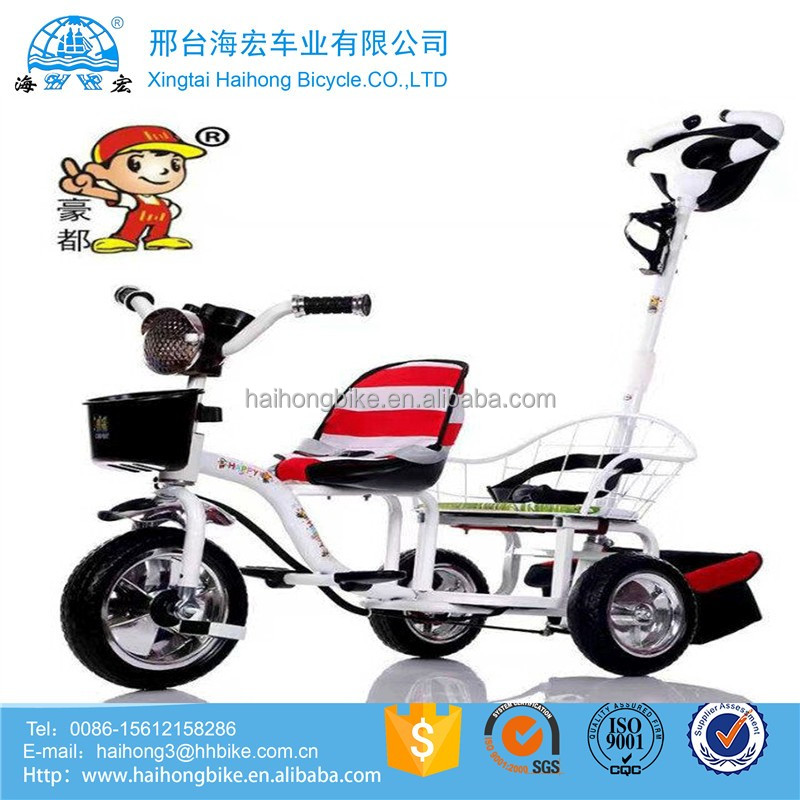 Factory direct supply three wheel passenger tricycles / cheap price baby tricycle / hot sale kids tricycle