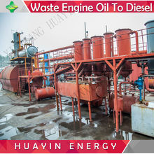 high quality used mobile oil recycling machine