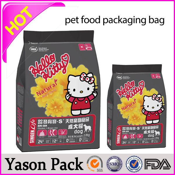 Yason dog heat seal plastic side gusset pet food packaging bags