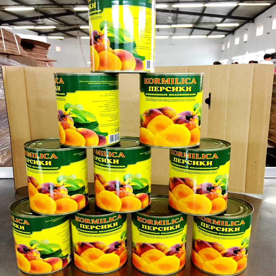 KORMILICA CANNED YEALLOW PEACHES/manufacure/since 1958