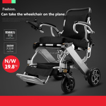 2017 hot sell China Top 1 lightweight folding electric wheel chair