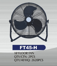 Chinese Gold Supplier 220v 18inch 70W Noiseless Air Cooling Floor Fan For Industrial Use With Optimized Blade