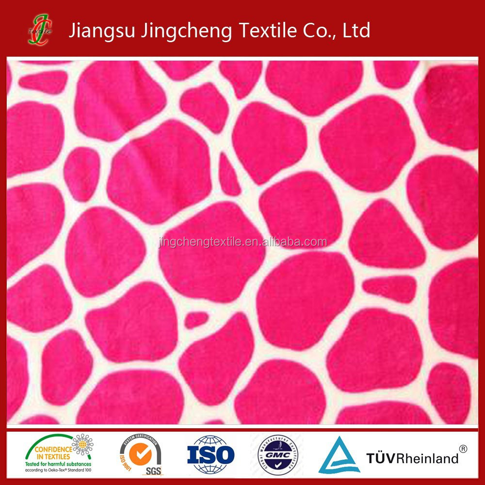 vlies stoff/ hot sell knitted fabric coral fleece printed, flannel fleece fabric