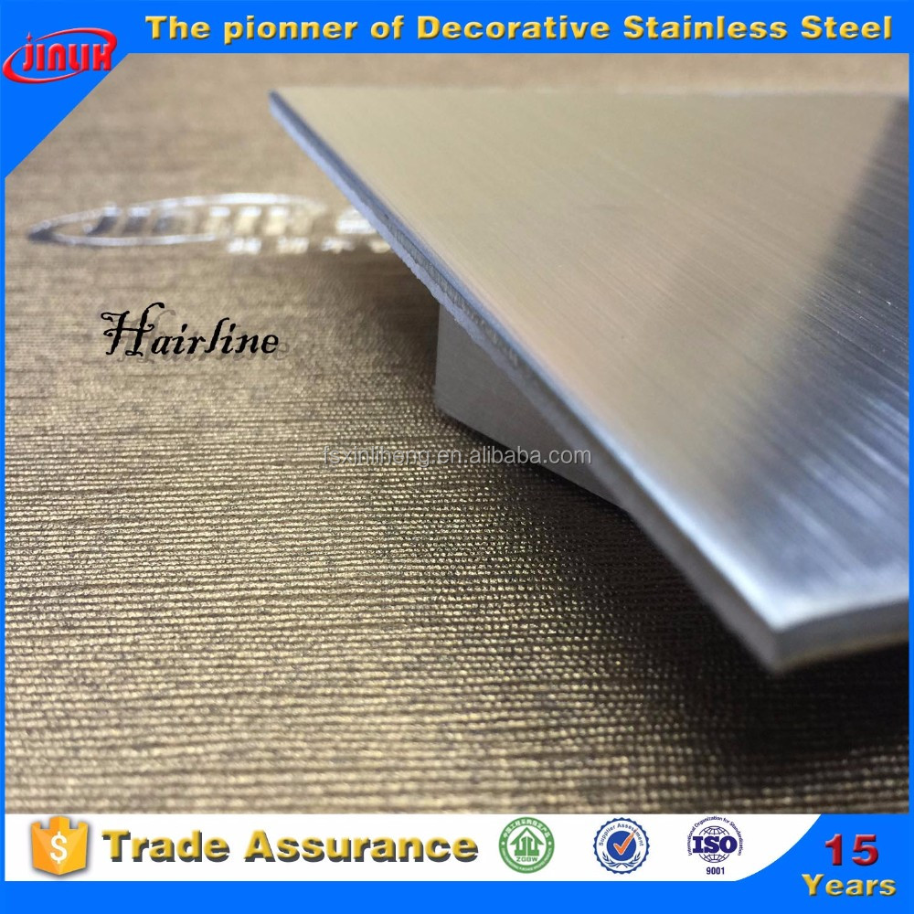 316l stainless steel sheet price for machine brushing