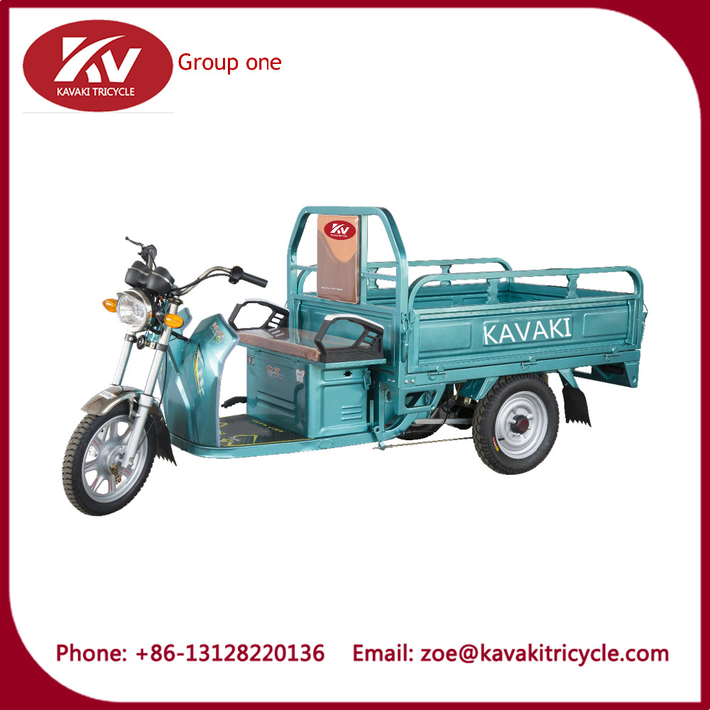 3 wheels cargo electric motor tricycle