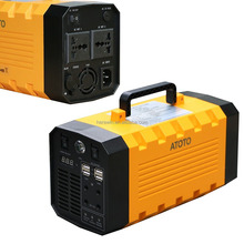 UPS Portable Standby On-line Back up 12v 26AH 288WH rechargeable li-ion battery